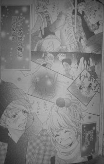 Aitsu to Kanojo 12_3