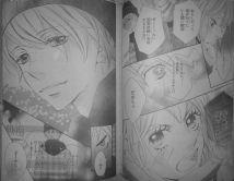 Aitsu to Kanojo 12_6