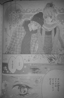 Aitsu to Kanojo 12_7