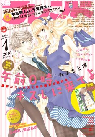 Cover Jan 2016