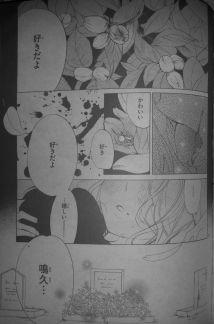 Hana ni, Kamitsuku 5_10