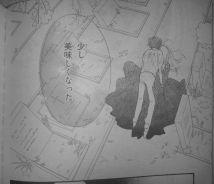 Hana ni, Kamitsuku 5_8