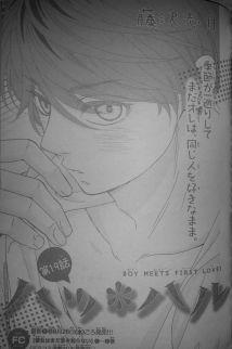 Hatsu Haru 19_1