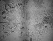 Hatsu Haru 19_2