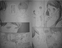 Hatsu Haru 19_3