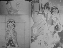 Seirou Opera 7_17