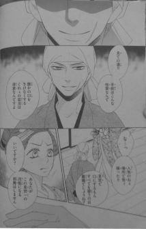 Seirou Opera 7_6