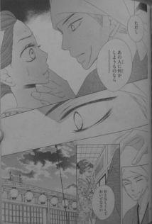 Seirou Opera 7_7