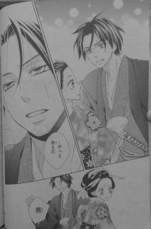 Seirou Opera 7_8