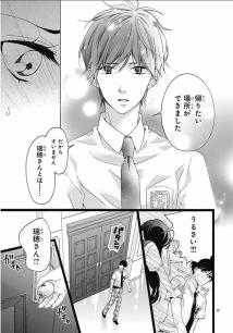 2015-09-04_05-29-57