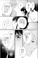 2015-09-09_17-50-01