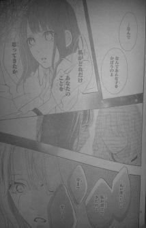 Aoyama Tsukiko desu! Ch 11_10