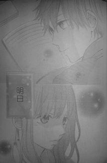 Aoyama Tsukiko desu! Ch 11_3