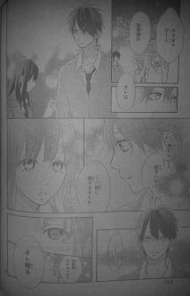 Aoyama Tsukiko desu! Ch 11_4