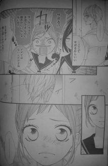 Ashita no 3600-byou 5_3