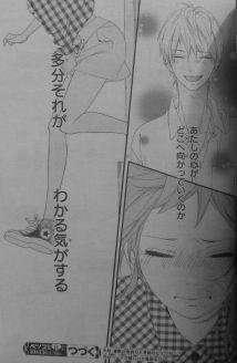 Ashita no 3600-byou Ch6_17