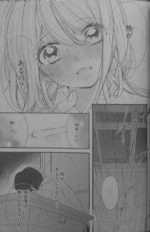 Hana ni Kamitsuku 6_5