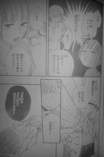 Haru x Kyo Ch 27_11