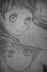 Hatsu _ Haru Ch21_11