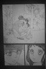 Hatsu _ Haru Ch21_3