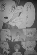 Hatsu _ Haru Ch22_13