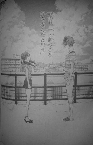 Hatsu _ Haru Ch22_2