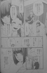 Hatsu Haru 20_5