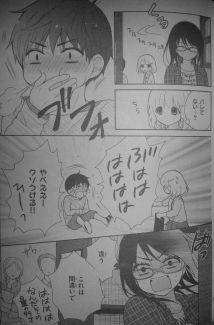 Katayoku no Labyrinth Ch37_13