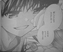 Katayoku no Labyrinth Ch37_14