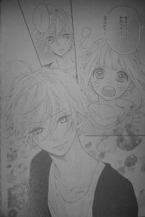 Koisuru Harinezumi 21_11