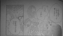Koisuru Harinezumi 21_20