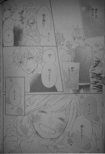 Koisuru Harinezumi 21_23