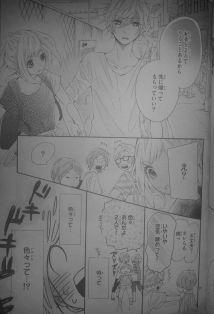 Koisuru Harinezumi 21_26
