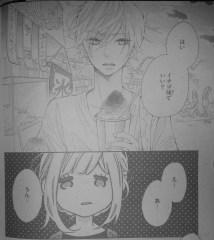 Koisuru Harinezumi 21_27