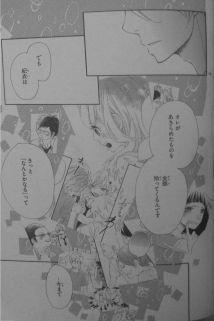Koisuru Harinezumi Ch22_15