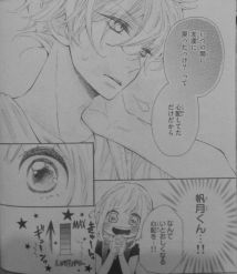 Koisuru Harinezumi Ch22_5
