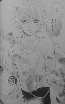 Koisuru Harinezumi Ch22_8