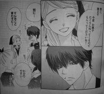 Love Phantom 9_3