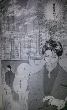 Love Phantom 9_4