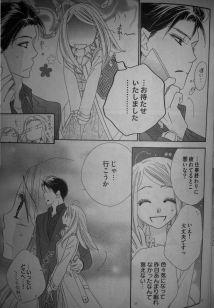 Love Phantom 9_5