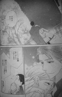 Love Phantom 9_9