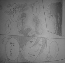 Nijiiro Days 38_12