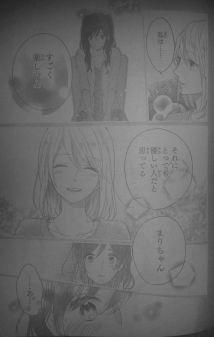 Nijiiro Days 38_4