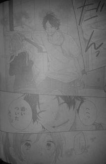 Nijiiro Days Ch39_13