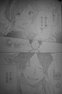 Nijiiro Days Ch39_15
