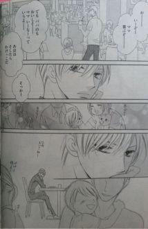 Ou-sama ni Sasagu Kusuriyubi 14_7
