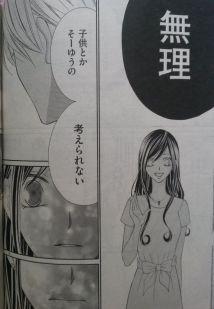 Ou-sama ni Sasagu Kusuriyubi 14_8