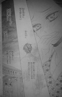 Seirou Opera 8_4