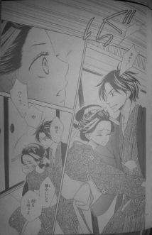 Seirou Opera 8_7