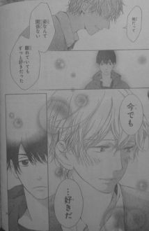Sora o Kakeru Yodaka Ch11_14